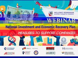 Национален план за инвестиции и икономическо възстановяване