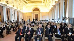 Втория годишен форум на ЕС за Дунавс