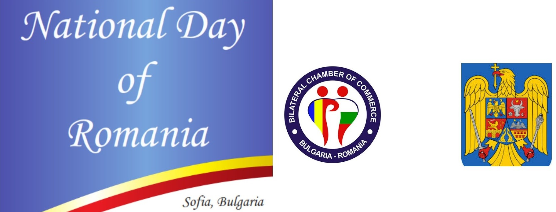 National Day of Romania event