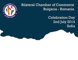 BCCBR_2014_2nd_July