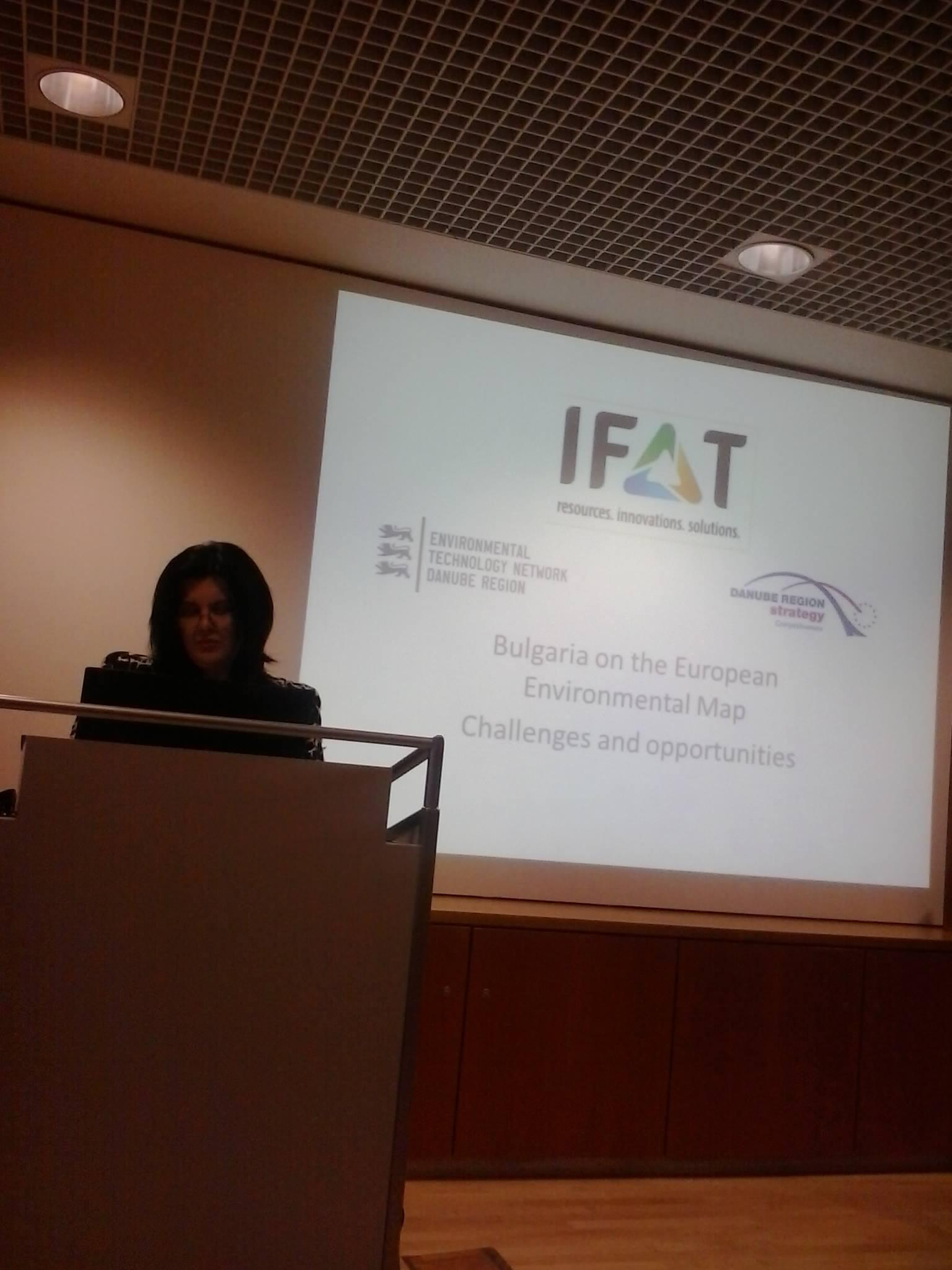 IFAT Fair