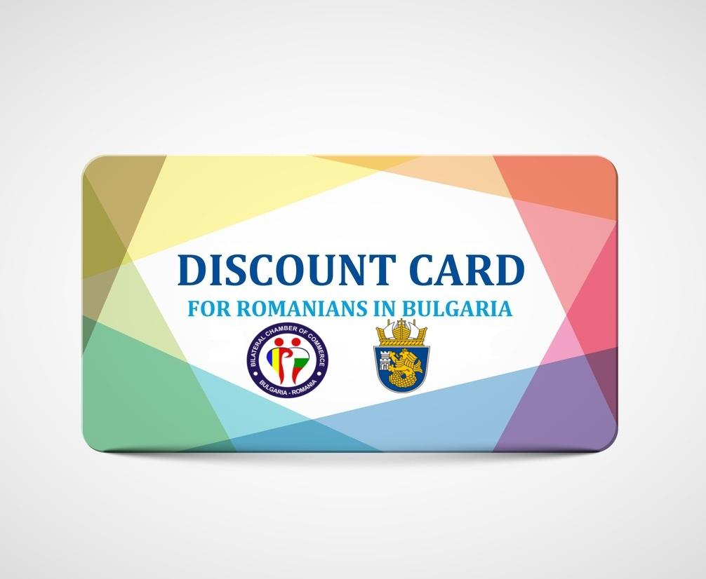 Card de discount