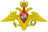 300px-Medium_emblem_of_the_Armed_Forces_