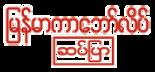 Calbolic logo.png