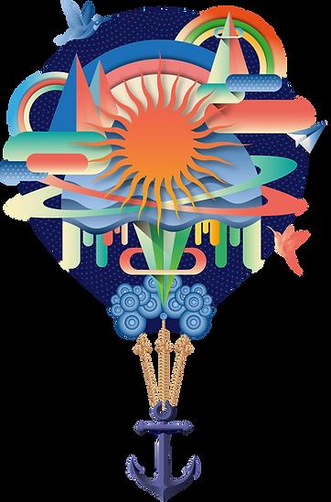 Festival CaravanSérail