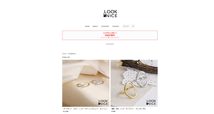 looknice-collection.png