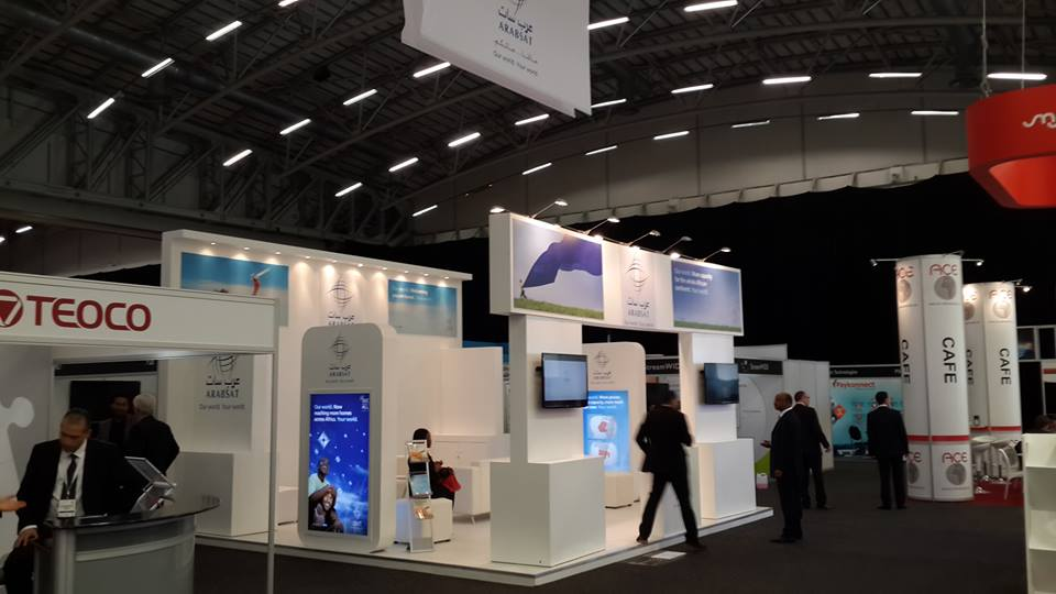 360 Digital Exhibition Stand