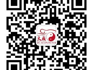 大成国医堂 微信官方平台 最新资讯分享与互动