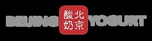 北京酸奶新logo1.png