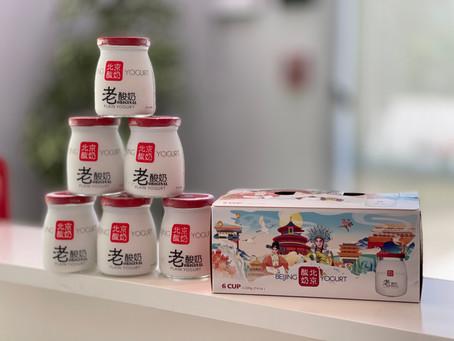 老酸奶六瓶精美礼盒装新鲜上市!会员店专属,先到先得!