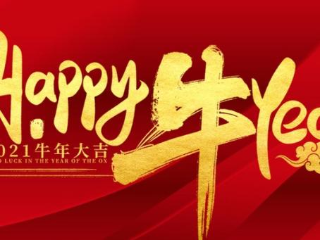 北京酸奶祝您牛年大吉!新春优惠活动就在本周末!
