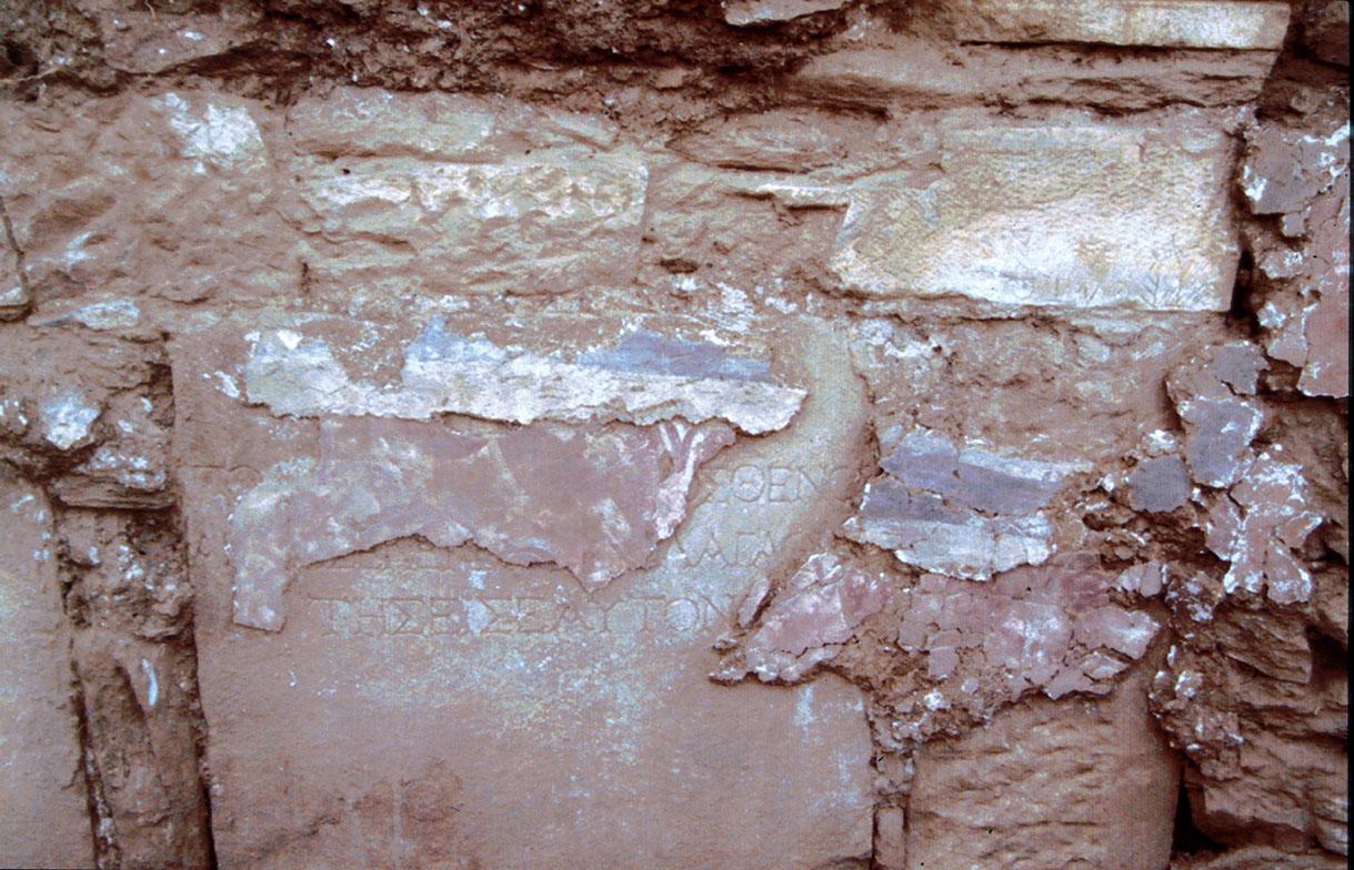 Βάθρο με επιγραφή προς τιμήν κάποιου Άνδριου, αρχές 1ου αι. π.Χ.
