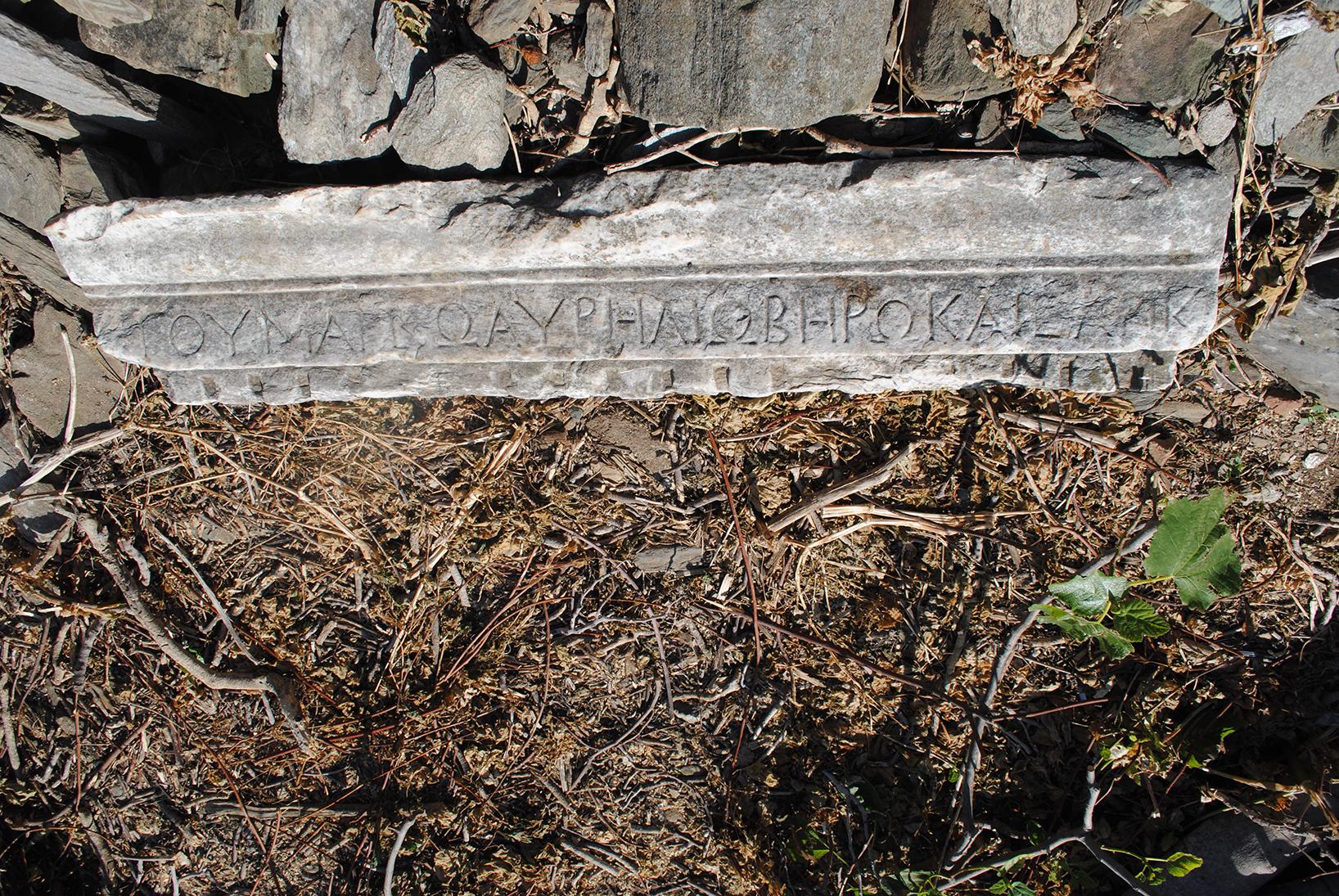 Ανασκαφή Ν. Κοντολέοντος. Τμήμα ενεπίγραφου γείσου