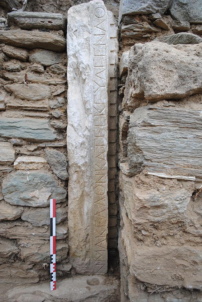 Το ενεπίγραφο γείσο του μακέλλου (2ου αι. μ.Χ.), εντοιχισμένο στη βασιλική