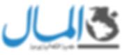 Al Mal new logo.png