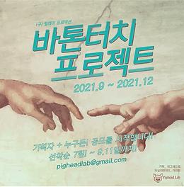 포스터 시안2.png