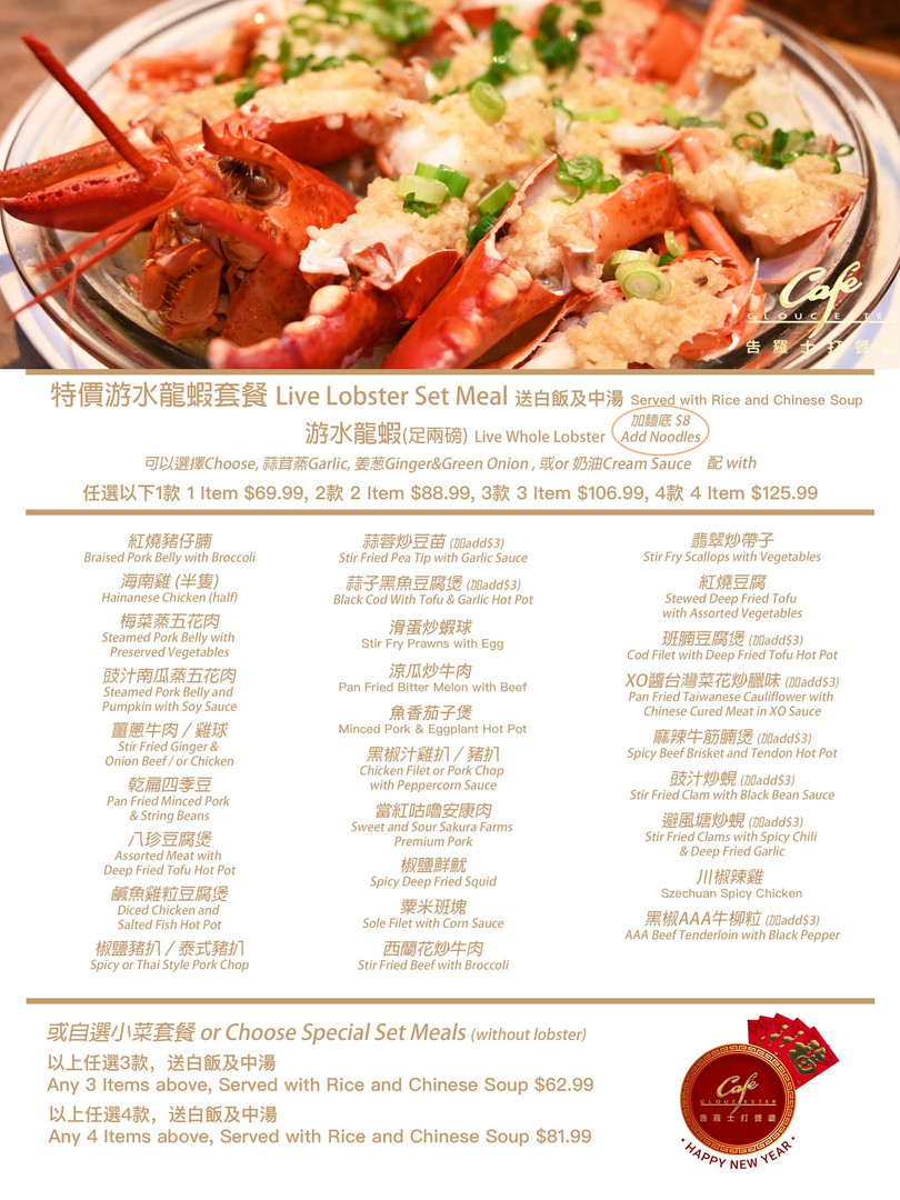 Live Lobster Special
