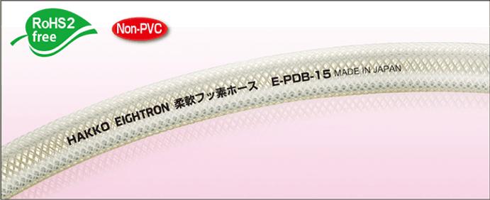 e-pdb01-1.png