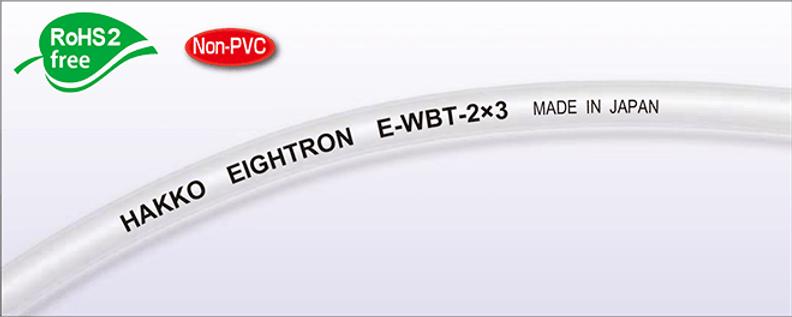 e-wbt01.png