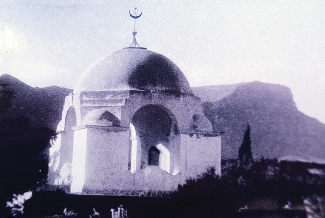 Islam Hill.jpg