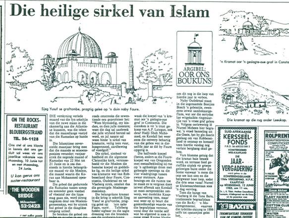 Islam ghillpa artikel.jpg