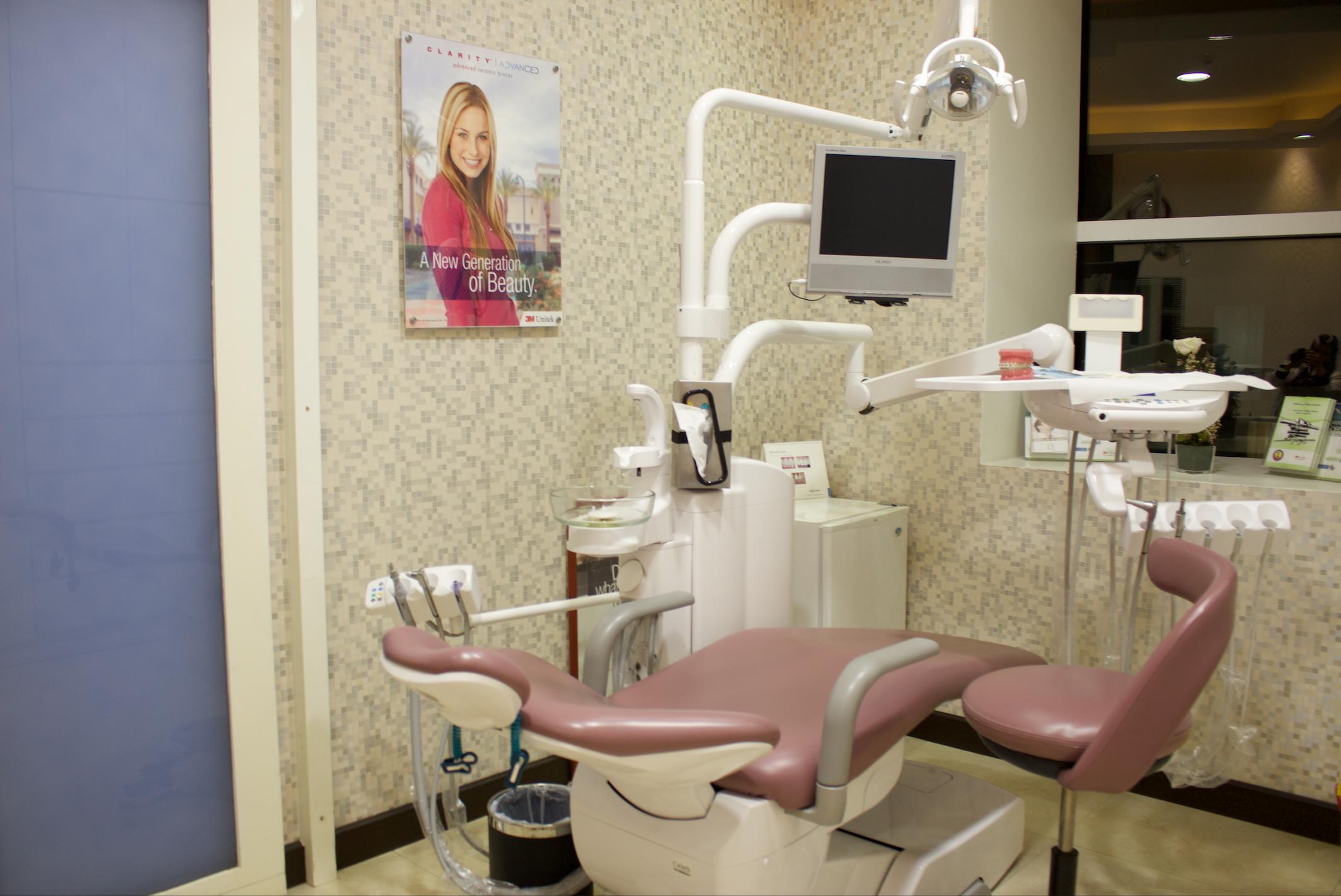 قسم تقويم وجراحة الأسنان