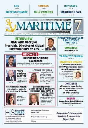 maritime economies-page-001.jpg