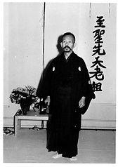 Aritoro Murasi