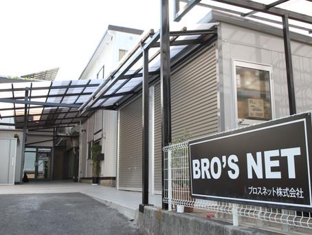 Bro's工房はまだまだ成長中です^^