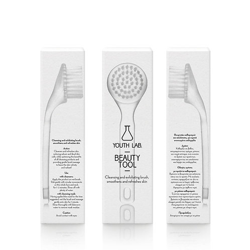 YL Beauty Tool - Cleansing Brush