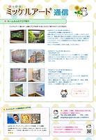 スクリーンショット 2021-06-21 9.34.41.png