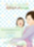 スクリーンショット 2019-06-06 13.48.21.png
