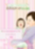 スクリーンショット 2019-06-06 13.48.30.png