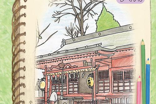地域の塗り絵 -東京都 多摩編-