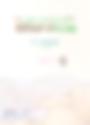スクリーンショット 2020-03-12 13.59.11.png