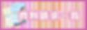❶HP トップ ロゴ 資料請求一覧.png