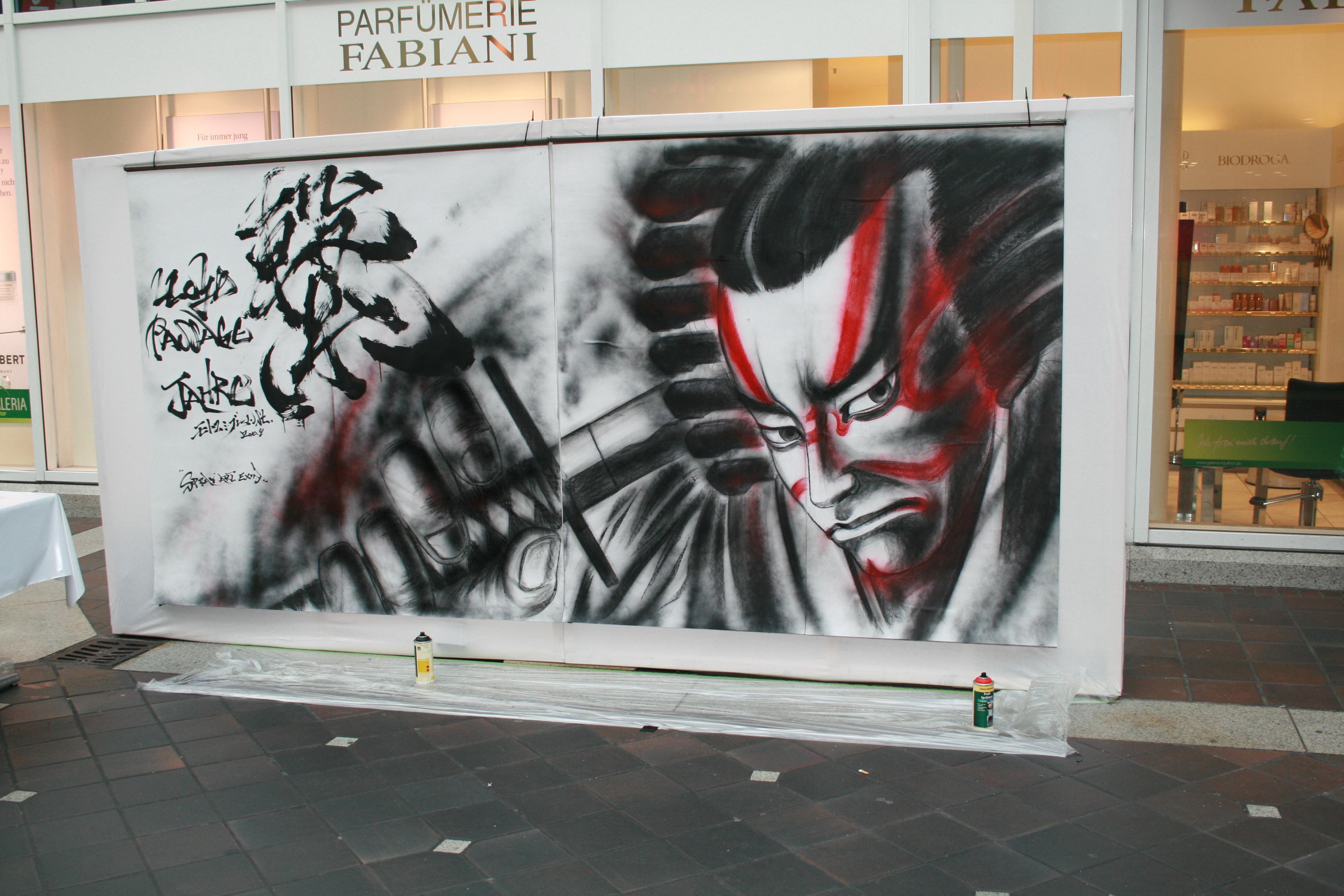 20100911_2007-12-26-kuro_5737