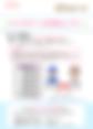 スクリーンショット 2019-05-23 11.39.46.png