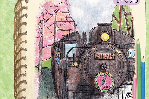 地域の塗り絵 -静岡県 大井川鉄道編-