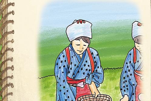 地域の塗り絵 -静岡県 磐田編-