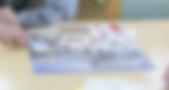 スクリーンショット 2019-03-03 10.52.48.png