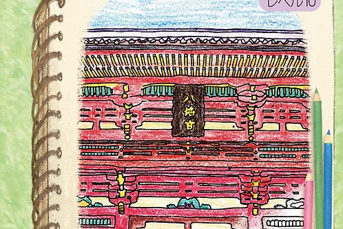 地域の塗り絵 -神奈川県 鎌倉編-