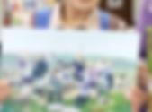 スクリーンショット 2019-05-23 12.40.20.png