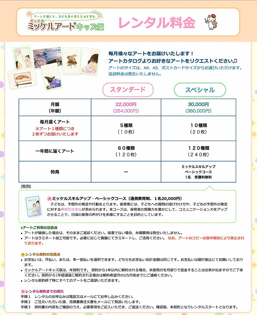 スクリーンショット 2020-10-15 12.59.14.png