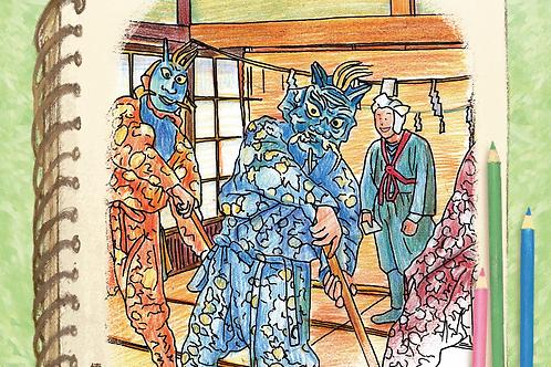 地域の塗り絵 -静岡県 天龍・引佐の伝統芸能編-