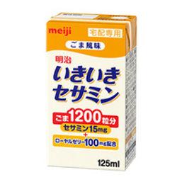 いきいきセサミン.jpg
