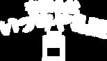 いづみや乳販ロゴ.png