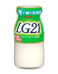LG21.jpg