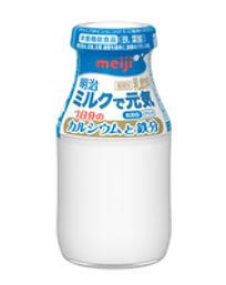 ミルクで元気.jpg