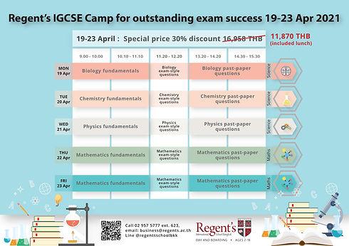 New artwork IGCSE Science Camp.jpg